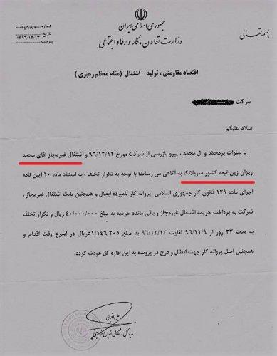 دلال ناشناخته سفارتخانههای اروپایی در ایران کیست؟/ وقتی همه راهها به «میدان هروی» ختم میشود